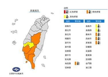 快新聞/本週全台熱爆!台南高雄飆38度高溫 降雨不多