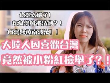 不忍了!中配讚台灣醫療被罵井底蛙 怒拍影片回嗆:你才是
