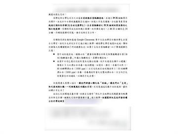 快新聞/新北社區大樓6人確診! 板橋某國小明起預防性停課