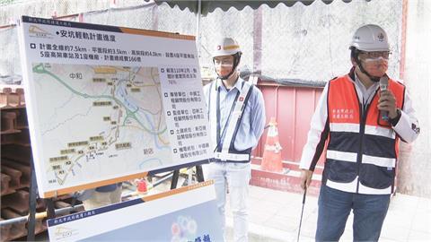 快新聞/到台北市可以省15分鐘!安坑輕軌預計111年底通車