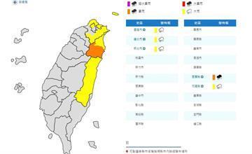 快新聞/東北季風續發威 北北基宜花蓮發布大雨、豪雨特報