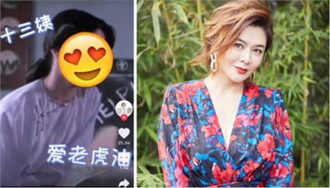 「香江第1美女」58歲關之琳像少女!保養祕訣公開 網:一代女神