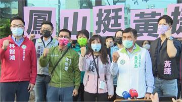 快新聞/「罷捷之夜」明天登場 黃捷「防疫優先」:不舉辦大型造勢活動
