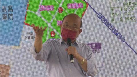 快新聞/蘇貞昌宣布:嘉義縣首座科學園區 落腳台糖太保農場