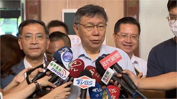 尊重罷韓結果 柯文哲:台灣民主政治成熟