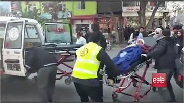 喀布爾遭23枚火箭攻擊 至少8死31傷