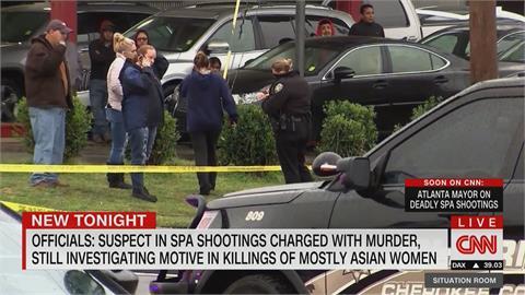 亞特蘭大連環槍擊案!6名女性遭槍殺 拜登籲停止仇視亞裔