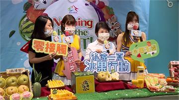 宣傳台中農產品!盧秀燕找峮峮、小安直播吃冰
