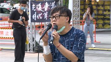 反送中週年!林夕點名:某黨不要突然跳出來幫香港人