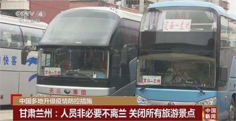 中國疫情持續升溫 多條旅遊傳播鏈形成