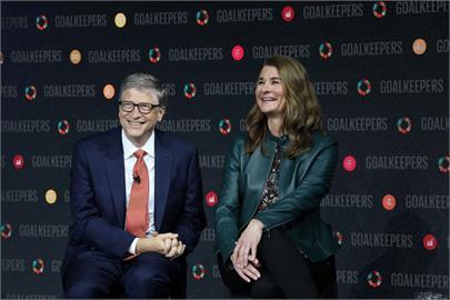 比爾蓋茲夫婦正式離婚 共同經營慈善基金會