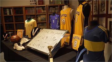 Kobe Bryant拍賣會前一天 個人珍貴物件大公開