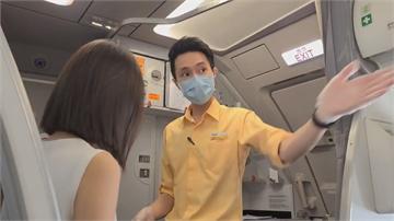 搭飛機微旅行偽出國  旅客投訴行程不實、座位差
