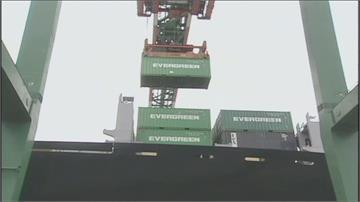 海運市場熱絡 運價漲勢估至明年第二季 台灣海運三雄股價翻漲數倍