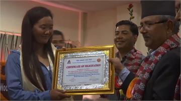 雪巴族女性拉卡帕 9度攻頂聖母峰創紀錄