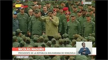 委內瑞拉政變 馬杜羅自爆:川普下令暗殺我