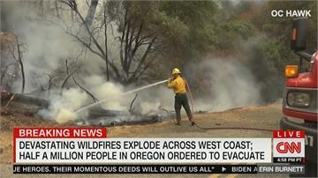 加州野火燒掉1/3個台灣!煙霧籠罩 空氣品質全球最糟