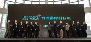 快新聞/提升台灣健康產業新實力 蔡英文:加速數位轉型與掌握關鍵原料