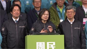 環球時報:蔡英文將成為罪人 中國網友:哈哈哈面對現實好嗎?