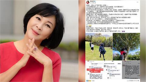 吳淡如女兒爬樹照遭酸女草包 韓國瑜:偉大的吳媽媽辛苦了