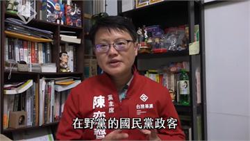快新聞/點名馬韓宋郭反對《反滲透法》  陳奕齊:和西方國家比台灣已落後很久