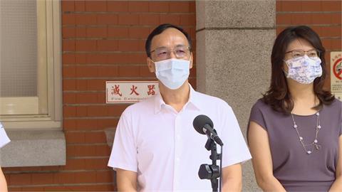 828公投朱立倫喊不在籍投票 綠委:恐有資安問題