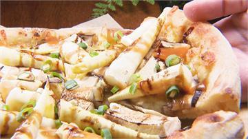 淡水特產融入義式料理 吃出台灣創意