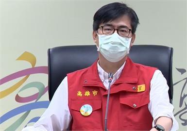 快新聞/豪大雨夜襲高雄 陳其邁宣布:桃源等5區明停班停課、停止疫苗注射