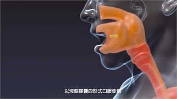 台灣唯一!國鼎武肺新藥獲美二期臨床試驗 最快年底上市