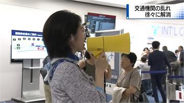 日本北海道新千歲國內線重啟 明日國外線將陸續復飛