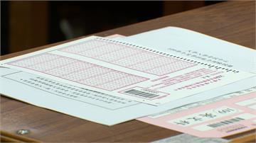 應屆生滯留境外怎面試?招聯會:採學測成績、書面審核