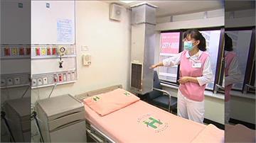 全台僅1100床位!負壓隔離病房負武漢肺炎治療重任