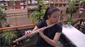 全盲長笛女孩擊敗上百對手 錄取德國音樂學院