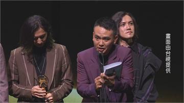 3次入圍首次得獎 滅火器奪最佳樂團獎