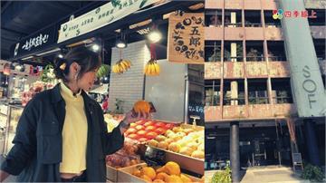 跟著《GO GO TAIWAN》出發台中未來市場!廢墟風格酒店別有洞天