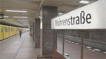 種族平權運動延燒國際 德國柏林地鐵、街道陷改名爭議