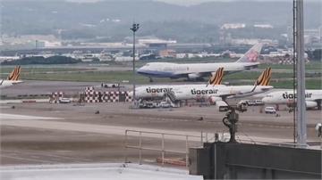 華航桃園飛洛杉磯貨機  驚傳起飛時不明原因爆胎