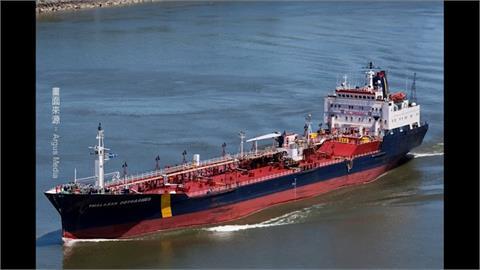 伊朗歹徒挾持巴拿馬油輪 船員驚魂對話曝