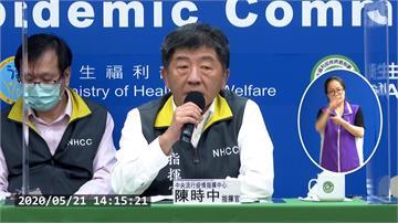 中國瞎扯「隱匿疫情男一號」陳時中正面回擊:誠實謙卑抗病毒