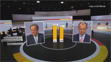 德國會選舉前哨戰 基民黨線上大會選新黨魁