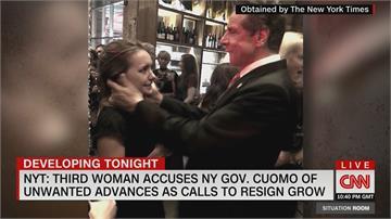 性騷擾醜聞連環爆 紐約州長郭莫斷政治生涯?