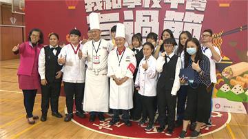 2020第三屆台灣學校午餐大賽得獎者出爐受邀頒獎 陳建仁:營養午餐是重要國安問題