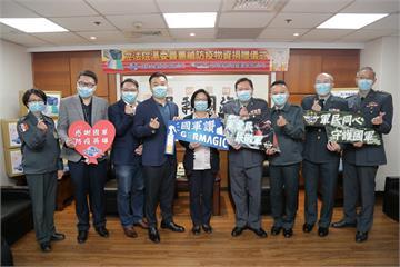 感謝國軍抗疫站第一線 民進黨立委偕民間企業捐贈防疫物資