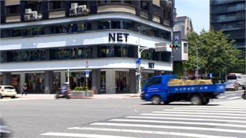 不懼疫情!NET在「永福樓」舊址開新館
