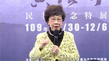 快新聞/籲跨黨派處理能源藻礁議題 呂秀蓮:828公投結果不要有遺憾