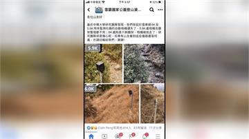 高山杜鵑監測自動相機遭竊 雪管處網路協尋