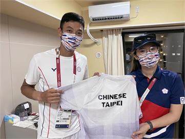 東奧/5屆元老盧彥勳網球戰袍曝光 他:將穿上代表台灣出賽!