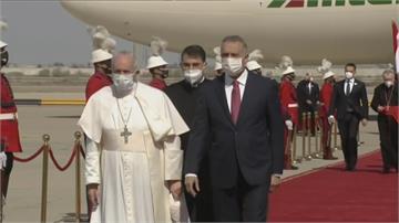 上任教宗後最危險行程! 方濟各抵達巴格達