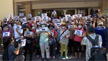 痛批柯文哲鴨霸 雙連商圈逾百攤商向民眾黨陳情抗議