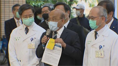 快新聞/全台第一針!蘇貞昌秀接種卡:身體沒有酸痛也沒發燒
